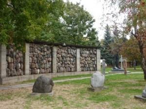 Арт музеон — современный московский парк скульптур арта