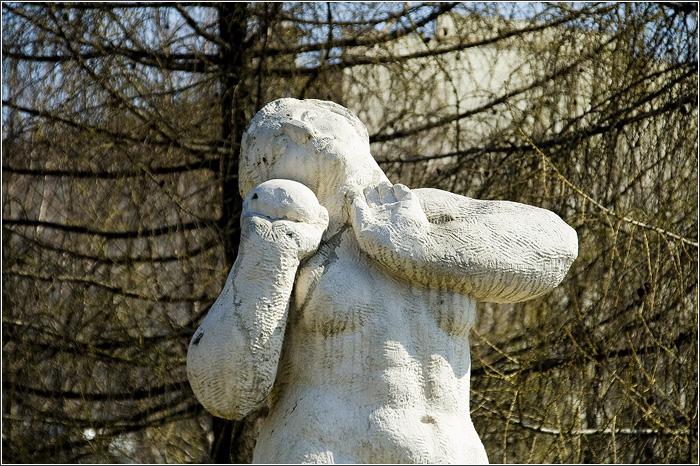 Московский парк скульптур — Арт Музеон