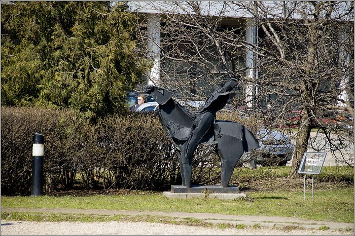 Московский парк искусств