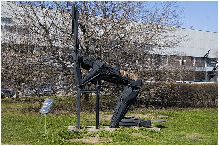 Парк искусств Арт Музеон