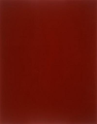 «Кроваво-красное зеркало» Герхарда Рихтера.